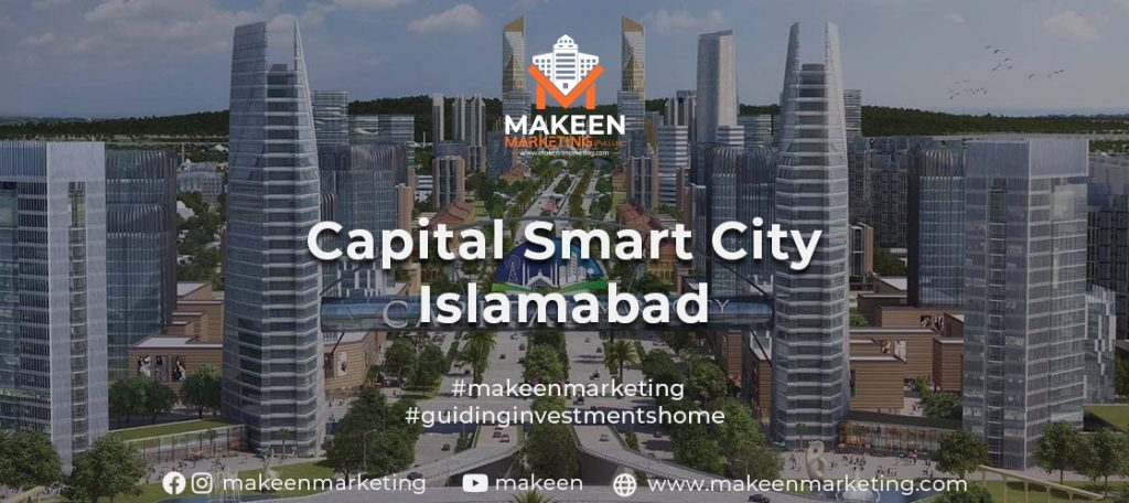 Capital Smart City Islamabad Approval by RDA