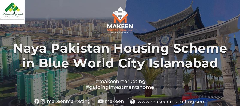 Blue World City and Naya Pakistan Housing Project by Imran Khan