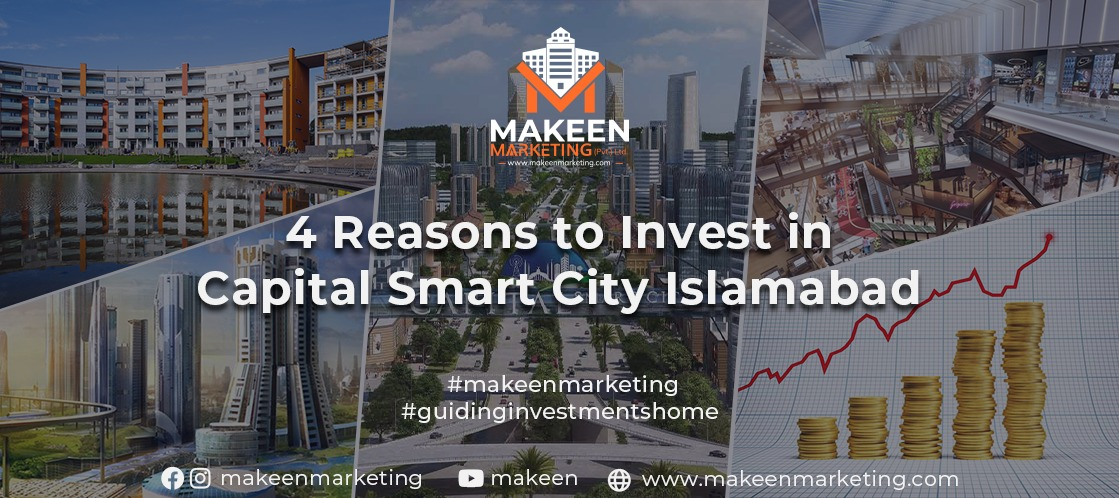 Reasons to Investment in Capital Smart City