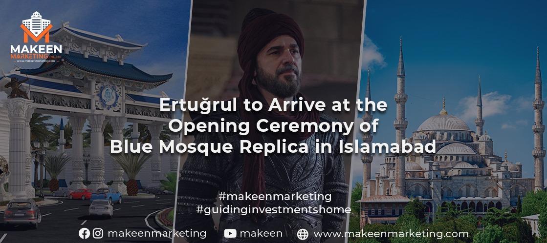 Blue Mosque Replica in Islamabad