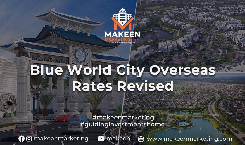Blue World City Overseas rate