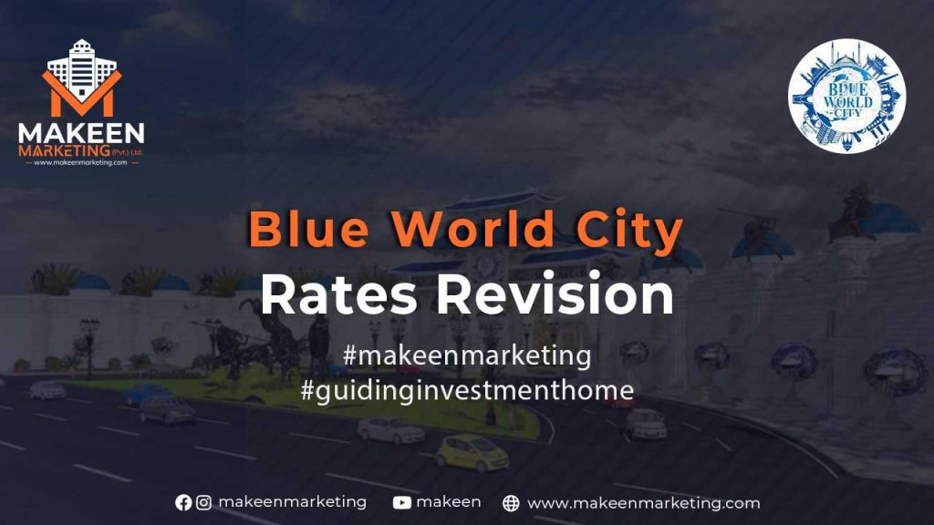 Blue World City Rates Revision