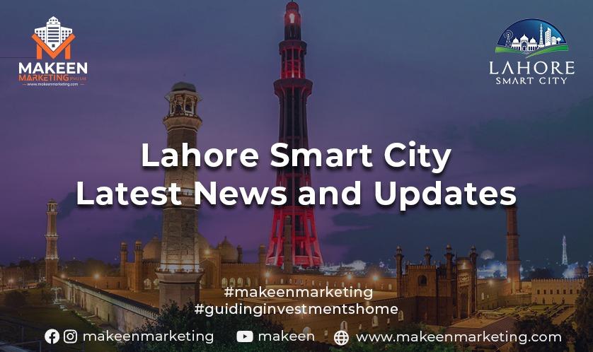 lahore smart city latest news