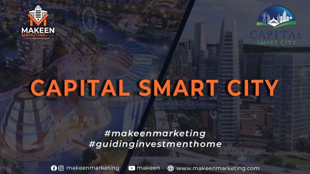 Capital Smart City Security