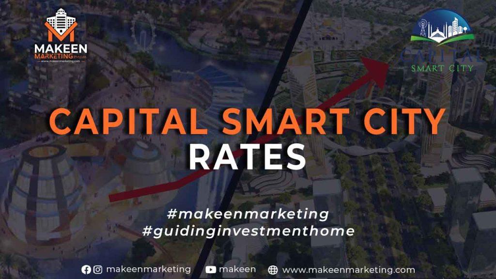 Capital Smart City Rates