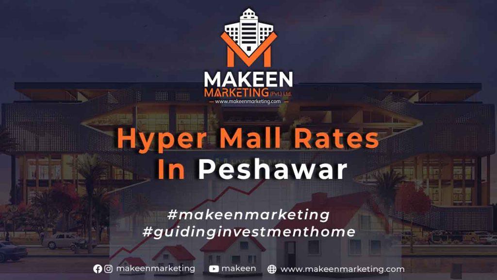 Installment Plans by Hyper Mall Peshawar