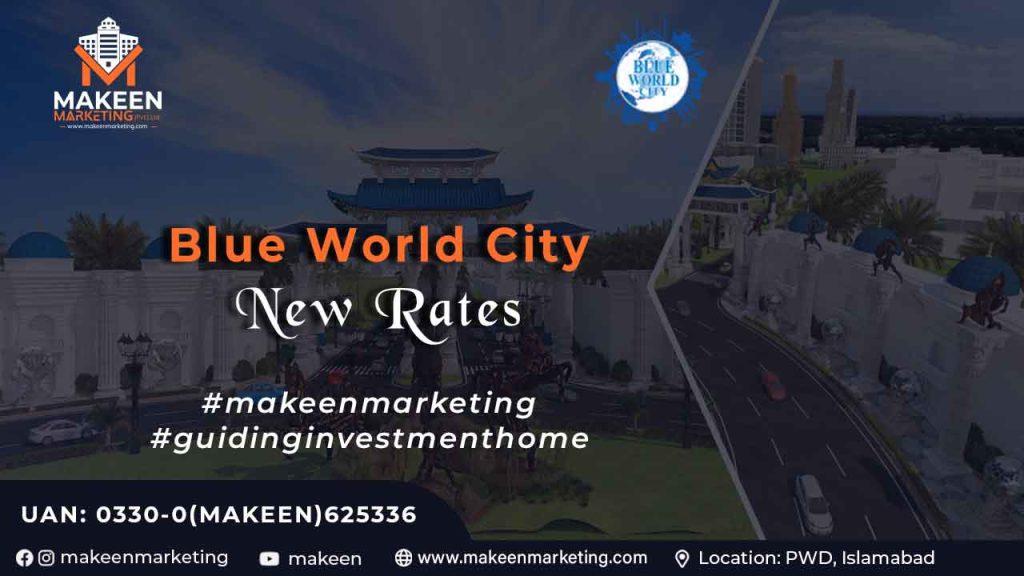 Blue World City New Rates