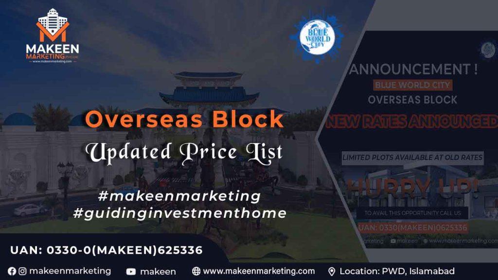 Overseas Block Updated Price List