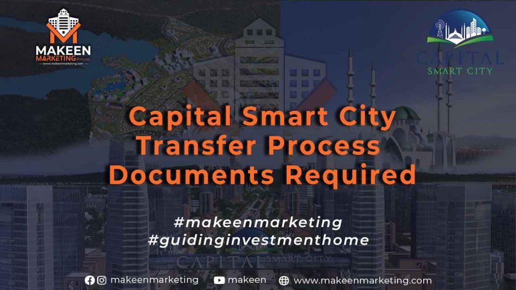 Capital Smart City Resale