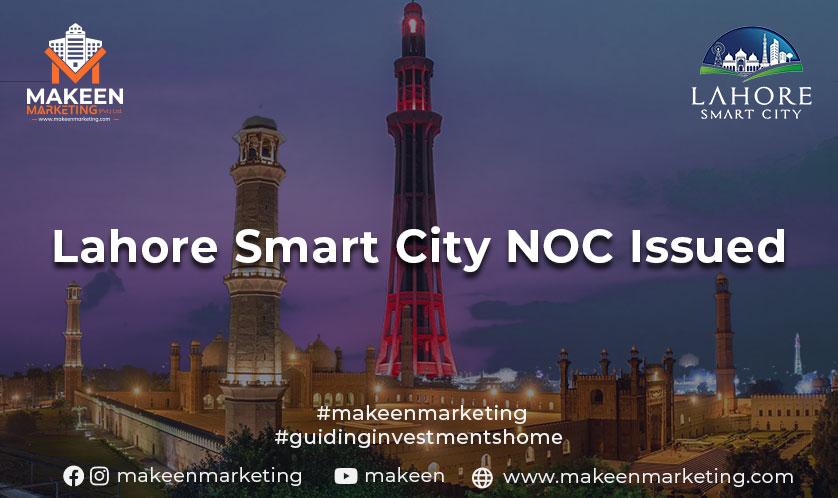 New Lahore Smart City NOC Update   2021