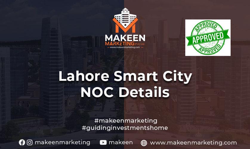 Lahore Smart City project NOC