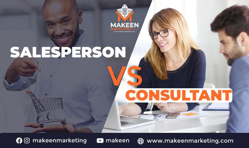 salesperson vs consultant