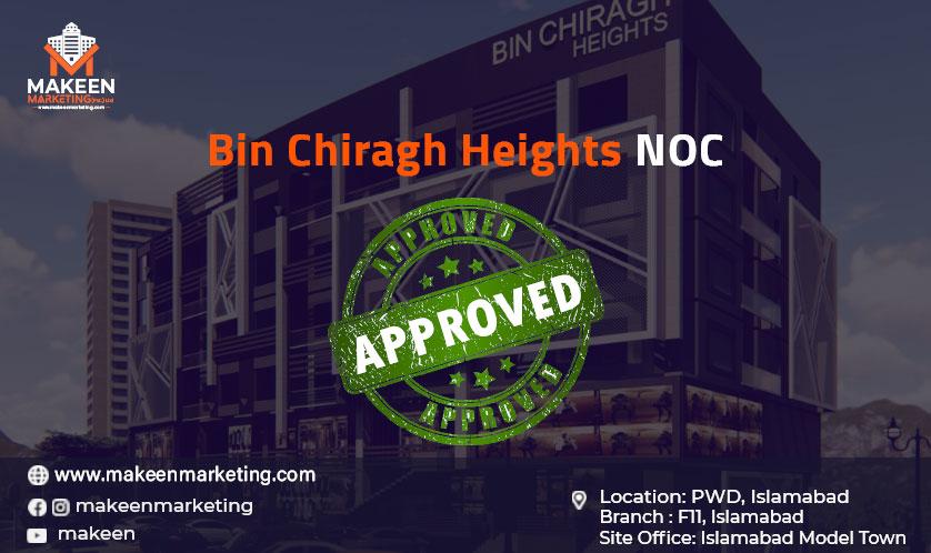 Bin-Chiragh-Heights-NOC