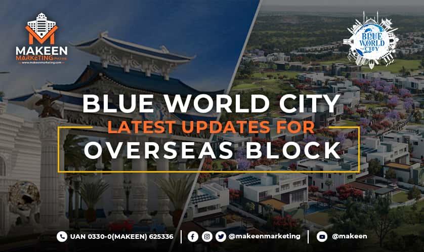 Blue World City latest updates